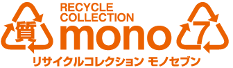 RECYCLE COLLECTION mono 7